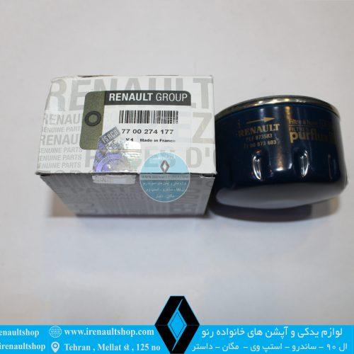 فیلتر روغن رنو اصلی - ال 90 - ساندرو - مگان - استپ وی | لوازم یدکی و برقی و موتوری و گیربکس و سرسیلندر و بدنه و آپشن های اسپرتی محصولات رنو