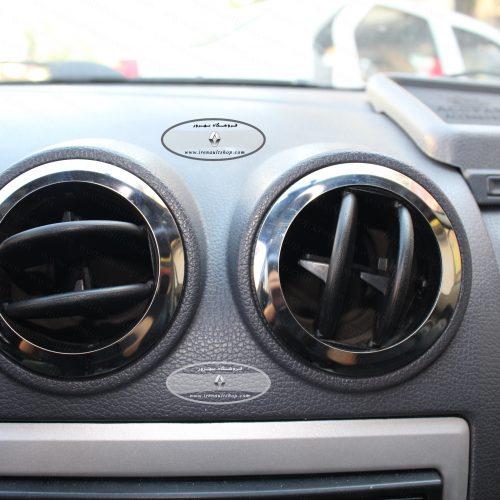 استیل دور دریچه هواکش تندر ال 90 | استیل دور دریچه هوا کش ال 90 | استیل دریجه هواده | استیل دریچه هواکش | استیل دور دریچه هوا کش ال 90| لوازم یدکی و برقی و موتوری و گیربکس و سرسیلندر و بدنه و آپشن های اسپرتی محصولات رنو